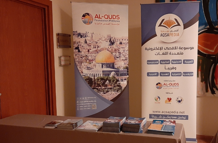 QFM Promotes aqsapedia.net in Pioneers of Al-Quds Conference in Istanbul