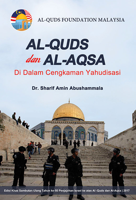 Al-Quds and Al-Aqsa Malay.jpg