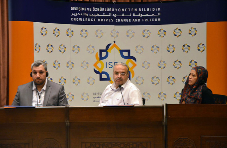QFM Participates in 19th International Academic Conference on Islamic Jerusalem Studies in Ankara