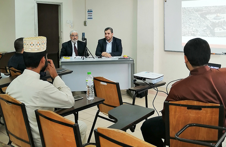 QFM Delivers a Lecture on The Deal of The Century at The International Islamic University