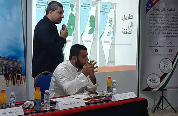 "QFM and Al-Zaytuna Club Hold a seminar on "" the Deal of the Century"""
