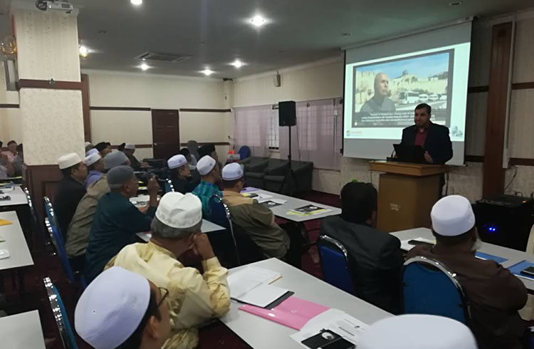 Lecture Ipoh 2017
