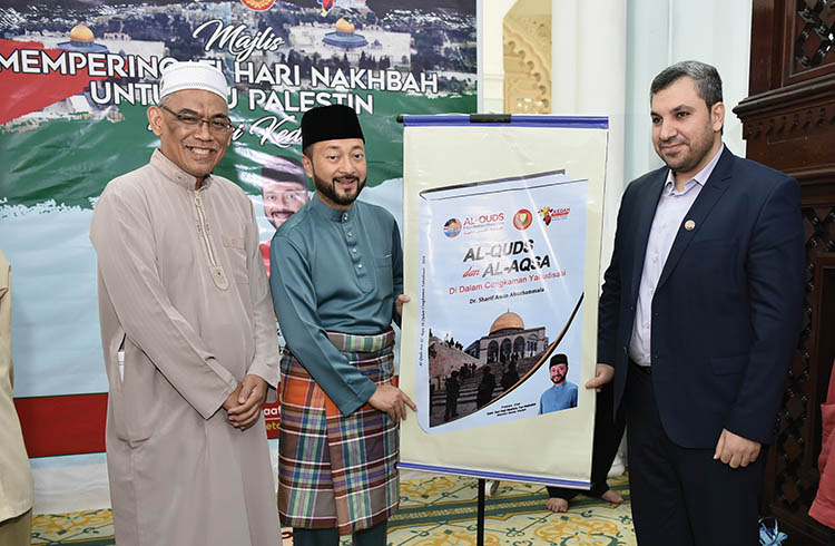 Al-Quds Foundation Malaysia launches solidarity day for Aqsa