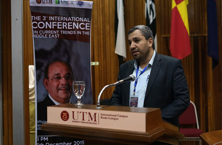 "QFM Participates in The 3rd International Conference: ""Current Trend in the Middle East"""